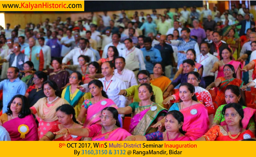 WinS Seminar by Rotary clubs of,Bidar