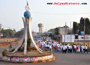113th Rotary Birth Anniversary bidar