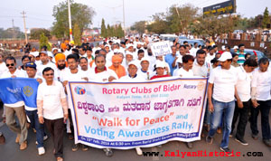 113th Rotary Anniversary walk for peace event in bidar